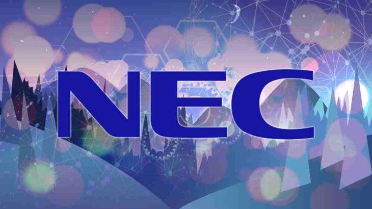 NEC、システムのセキュリティーリスクを自動分析するツールを開発
