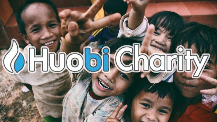 Huobiグループがユニセフにビットコインなど100万ドルを寄付