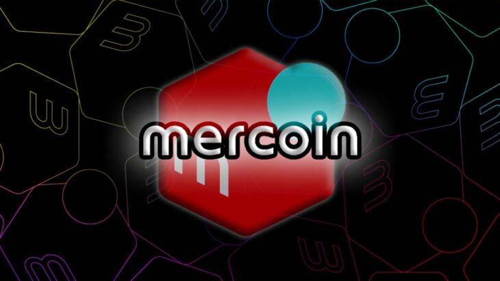 メルカリが暗号資産交換業、NFT市場などへの進出を目指す子会社「メルコイン」設立へ!