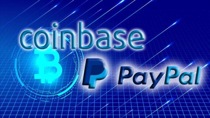 米国の暗号資産取引所Coinbase、PayPalでの決済に対応!