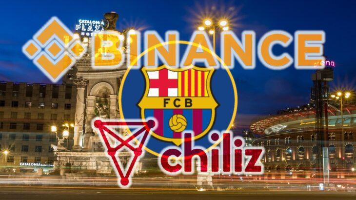 BinanceがChilizのFCバルセロナ公式ファントークンの取扱を開始