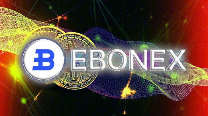 米ナスダック上場の大手マイニング企業Ebang、暗号資産取引所「Ebonex」を開設