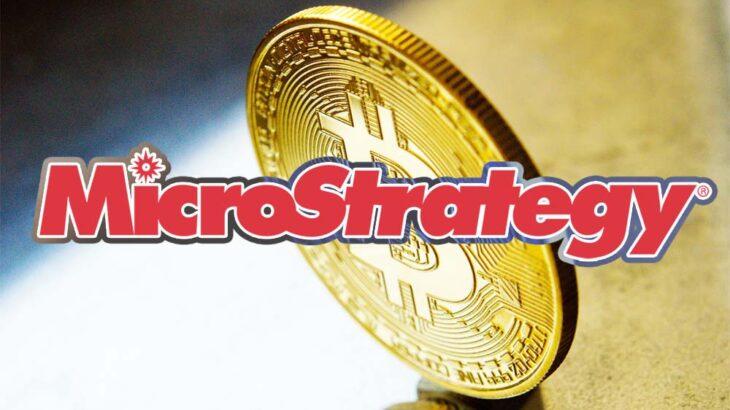 米マイクロストラテジー、役員報酬を現金の代わりにビットコインでの支払いへ!