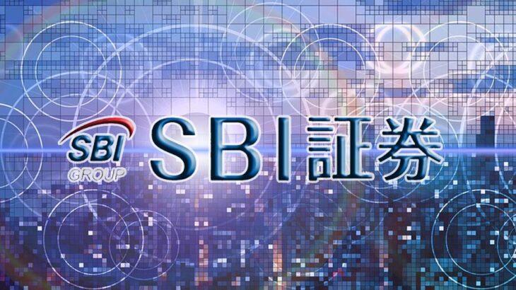 国内初!SBI証券一般投資家向けSTO実施へ