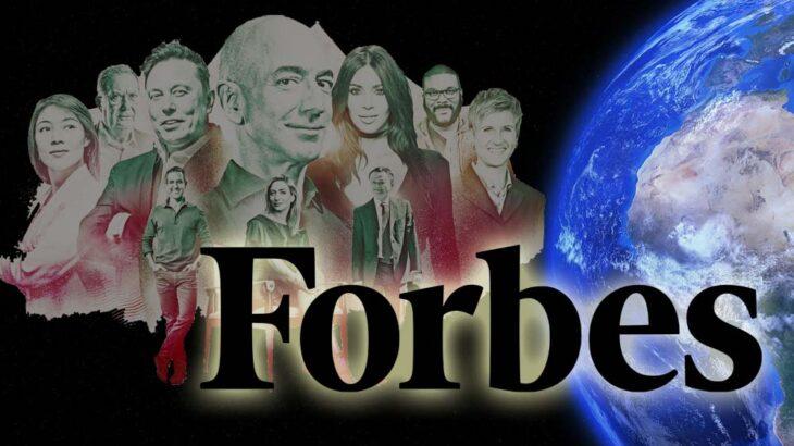 フォーブスが2021年の世界の億万長者番付を発表!仮想通貨業界から12人が選出