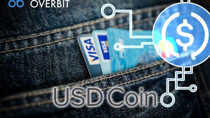 VisaがUSDCでの決済の試験運用中。そして、今後の展開!