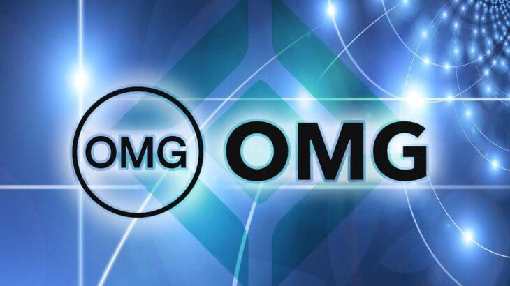 暗号資産取引所コインチェック、4月7日より新たにOMGの取り扱いを開始!
