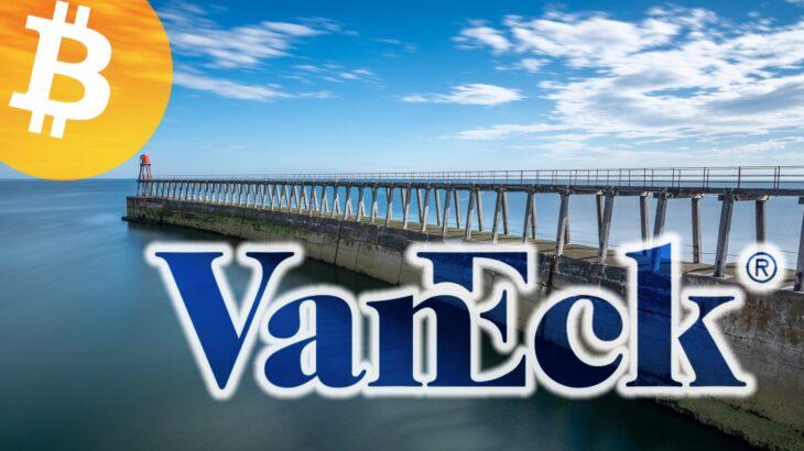 米SEC、VanEck社申請のビットコインETFの審査期間を延長