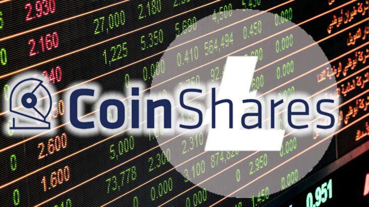 CoinSharesがライトコインのETP(上場投資商品)取扱を発表