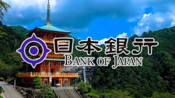 日本銀行、「CBDC(中央銀行デジタル通貨)」の実証実験を開始!概念実証フェーズ1
