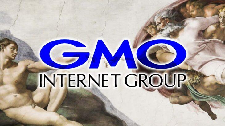 GMOインターネットグループ、NFTマーケットプレイス「アダム byGMO」提供へ
