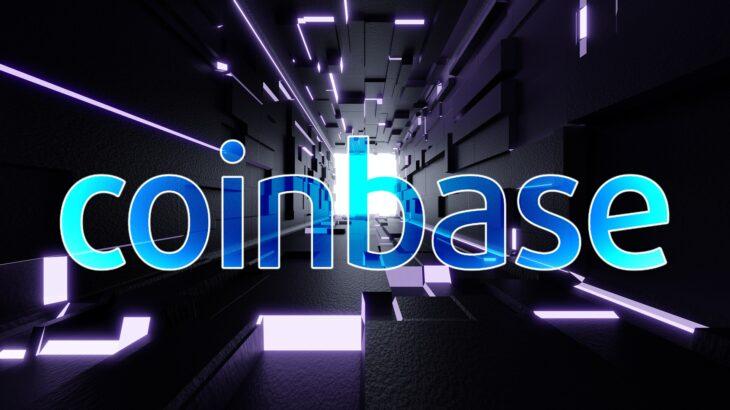 Coinbase、米暗号資産関連企業初となるNASDAQ上場!