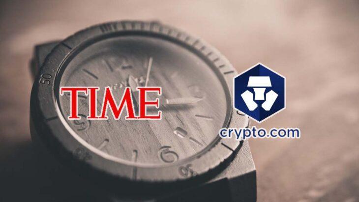 米ニュース誌TIME、Crypto・comと提携し仮想通貨での支払いに対応!