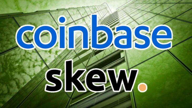 Coinbase、暗号資産分析プラットフォームskewを買収