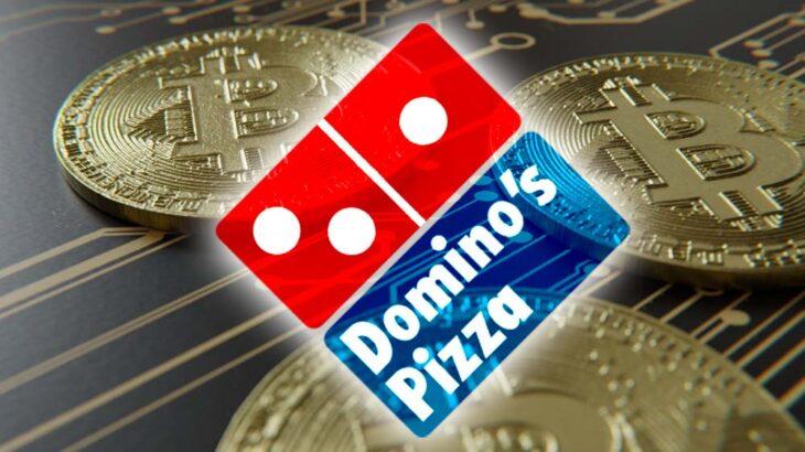 オランダのドミノピザ16店舗で従業員の給料がビットコインで受け取り可能に