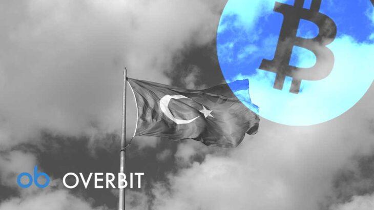 トルコ中央銀行のトップの発言の矛盾に多くの国民が反発
