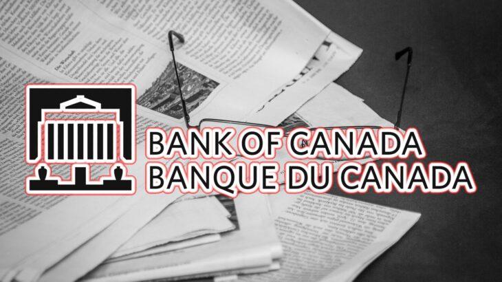カナダ中銀「暗号資産市場の急速な進化は、新たな経済的脆弱性」