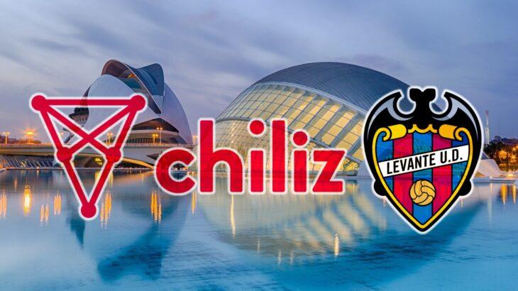 ChilizがレバンテUDと提携、ファントークンリリースを発表