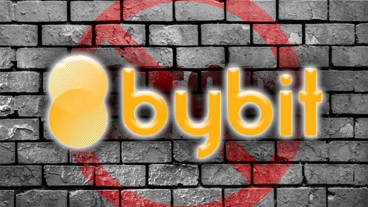 金融庁、無登録で暗号資産交換業を行っているとしBybitに警告!