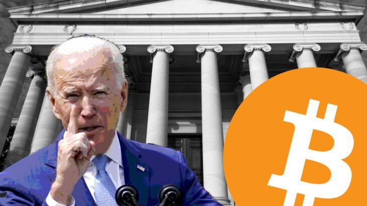 バイデン大統領が6兆ドルの支出予算を提案 ビットコインも4万ドルを回復