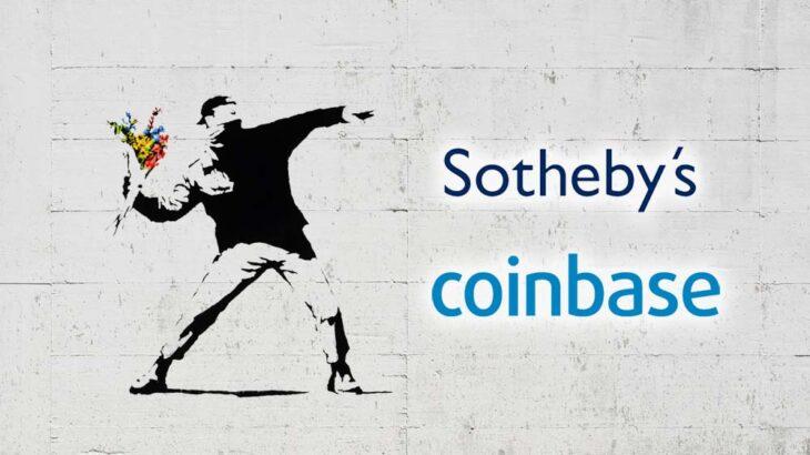 オークションハウスのサザビーズ、コインベースと提携しバンクシーの作品を仮想通貨決済へ