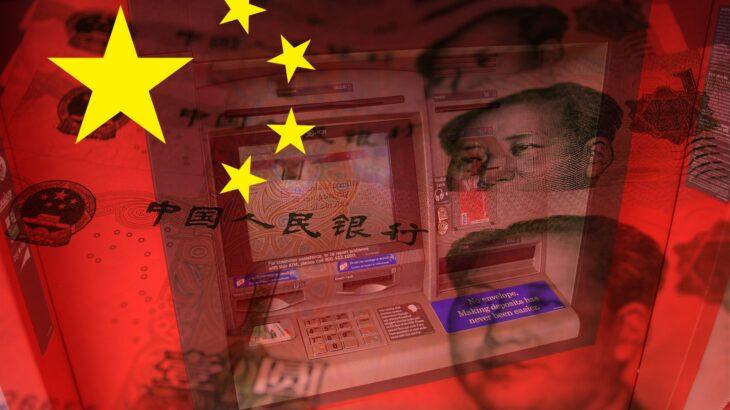 デジタル人民元、北京の3000以上のATMで交換可能に
