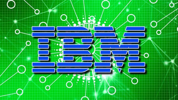 IBM、自社ブロックチェーンのコード公開でHyperledgerの利便性向上に寄与