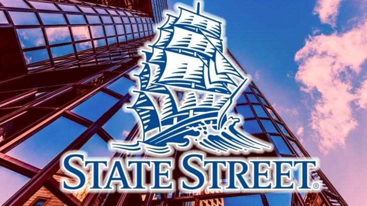 米ステート・ストリート、新たに暗号資産関連部門を設立