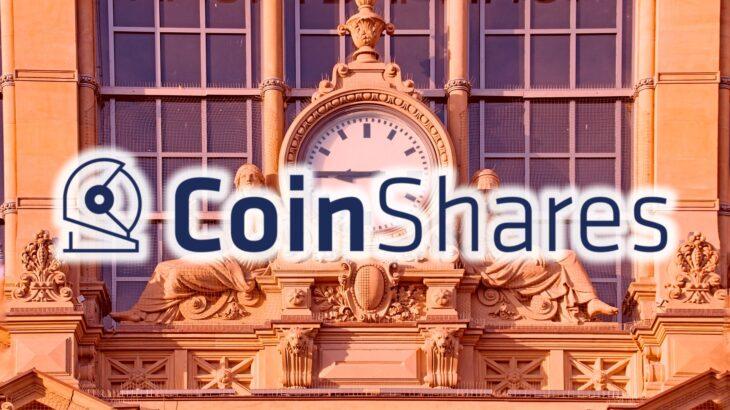 CoinSharesの暗号資産ETP、新たにドイツで取り扱い開始