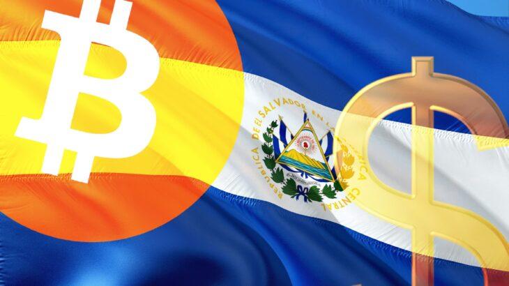 世界初、エルサルバドルがビットコインを法定通貨として採用へ