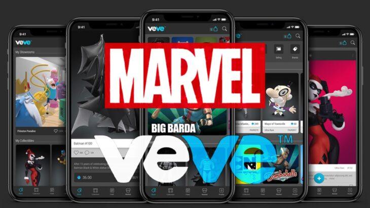 Marvel、NFTアプリVeVeで公式デジタルコンテンツ販売