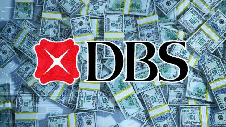DBS銀行が初のSTOを実施!12億円規模のデジタル債権を発行
