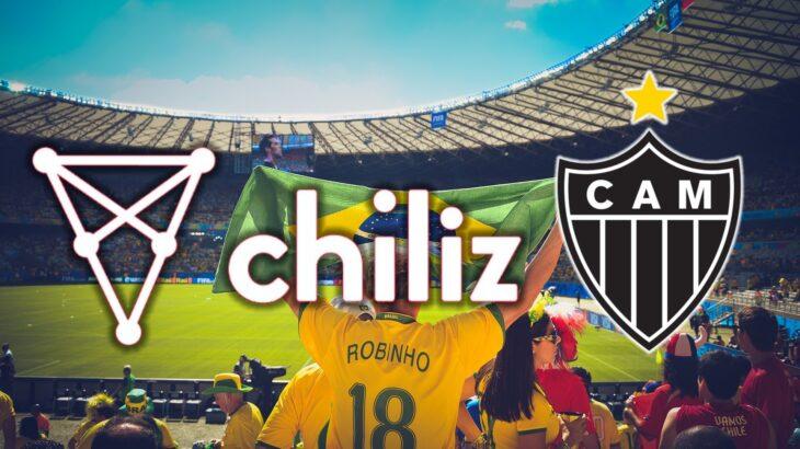Chilizがアトレチコ・ミネイロと提携、ブラジル初のファントークンをリリース