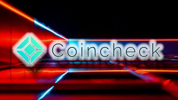 コインチェック、「Coincheck IEO」にてPalette Tokenの購入申込みを開始!