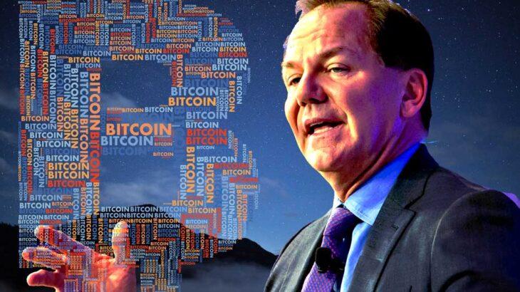 ポール・チューダー・ジョーンズ:ビットコインは信頼できる投資の方向性であるため、非常に魅力的!