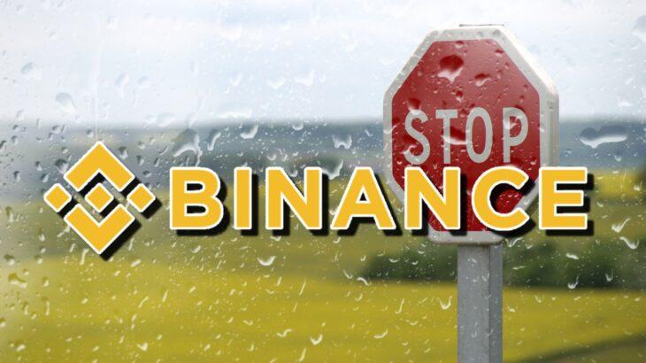 英金融当局、Binanceの国内での事業禁止と利用者への警告を発出
