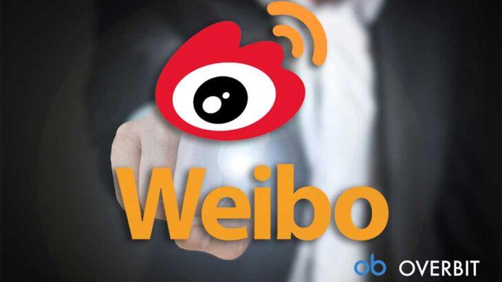 Weibo は 12 を超える仮想通貨関連のアカウントを無効にした