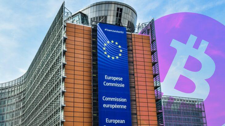 欧州委員会、金融システム保護の為の暗号資産規制強化案を公開