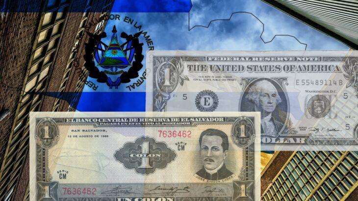 エルサルバドル、独自暗号資産「コロン・ドル」を発行か