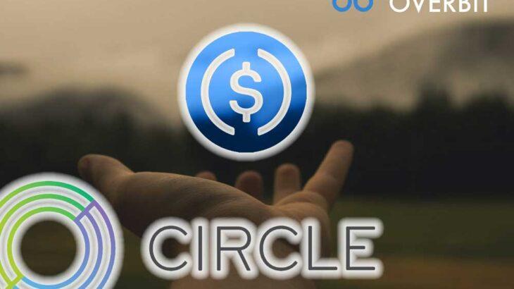 サークルはUSDCステーブルコインのサポートを明らかに!