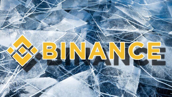 英サンタンデール銀、Binanceへの送金を停止 バークレイズ銀に続き