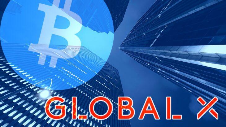 Global Xが米SECにビットコインETFを申請