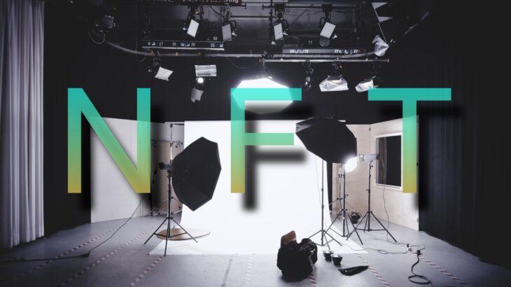 アジア初、NFTをテーマにしたドラマシリーズの制作が決定