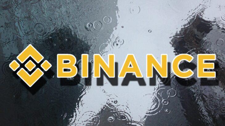 シンガポールやタイでもBinanceへの警戒を強化