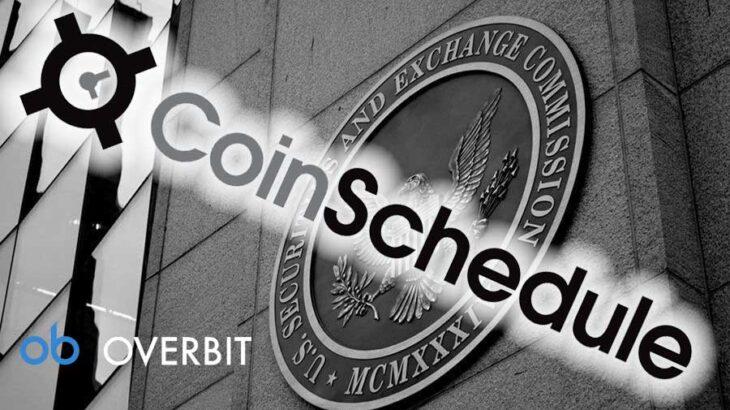 ICOレビューサイトCoinscheduleはSECから200,000ドルの罰金を科せられる
