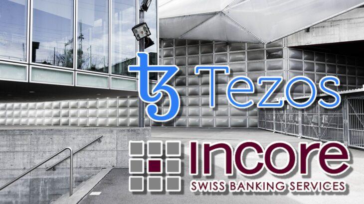 スイスのInCore Bank、Tezos(テゾス)による新たな金融商品を提供