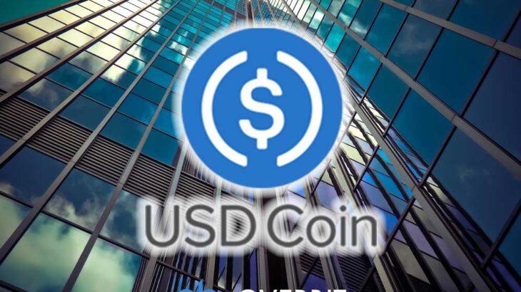 ステーブルコインUSDCを発行するサークル社は「銀行」を目指す