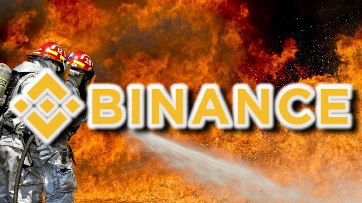 Binance、マレーシアでのサービス提供を制限