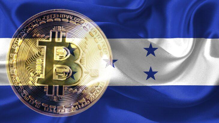 ホンジュラスで初となる暗号資産ATMが設置
