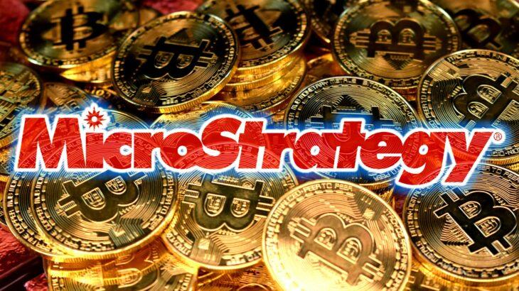 マイクロストラテジー社、2億4千万ドル超のビットコインを買い増し